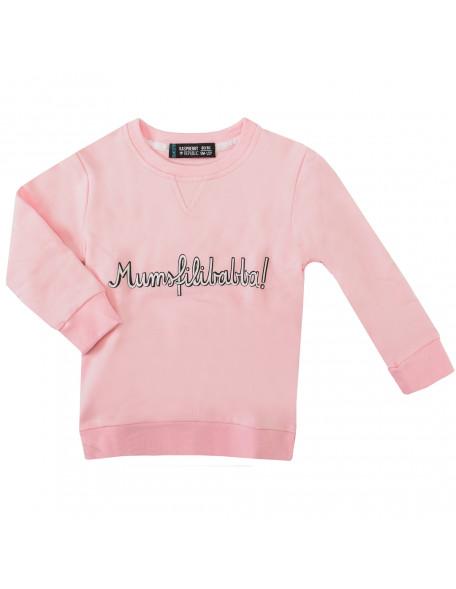 MUMSFILIBABBA! PINK Sweatshirt