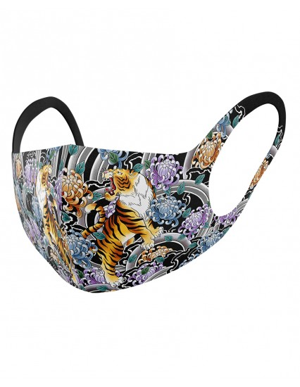 TIGER Childrens cloth mask